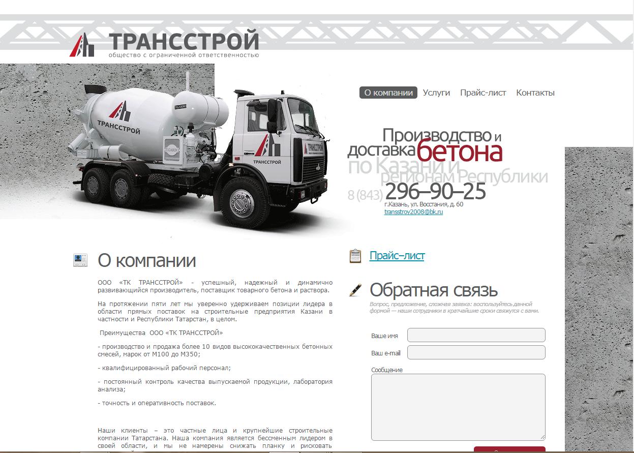 Пример разработки сайтов-визиток
