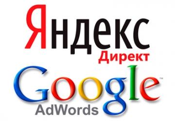 Контекстная реклама и раскрутка сайтов в кратчайшие сроки раскрутка продвижение сайтов вк