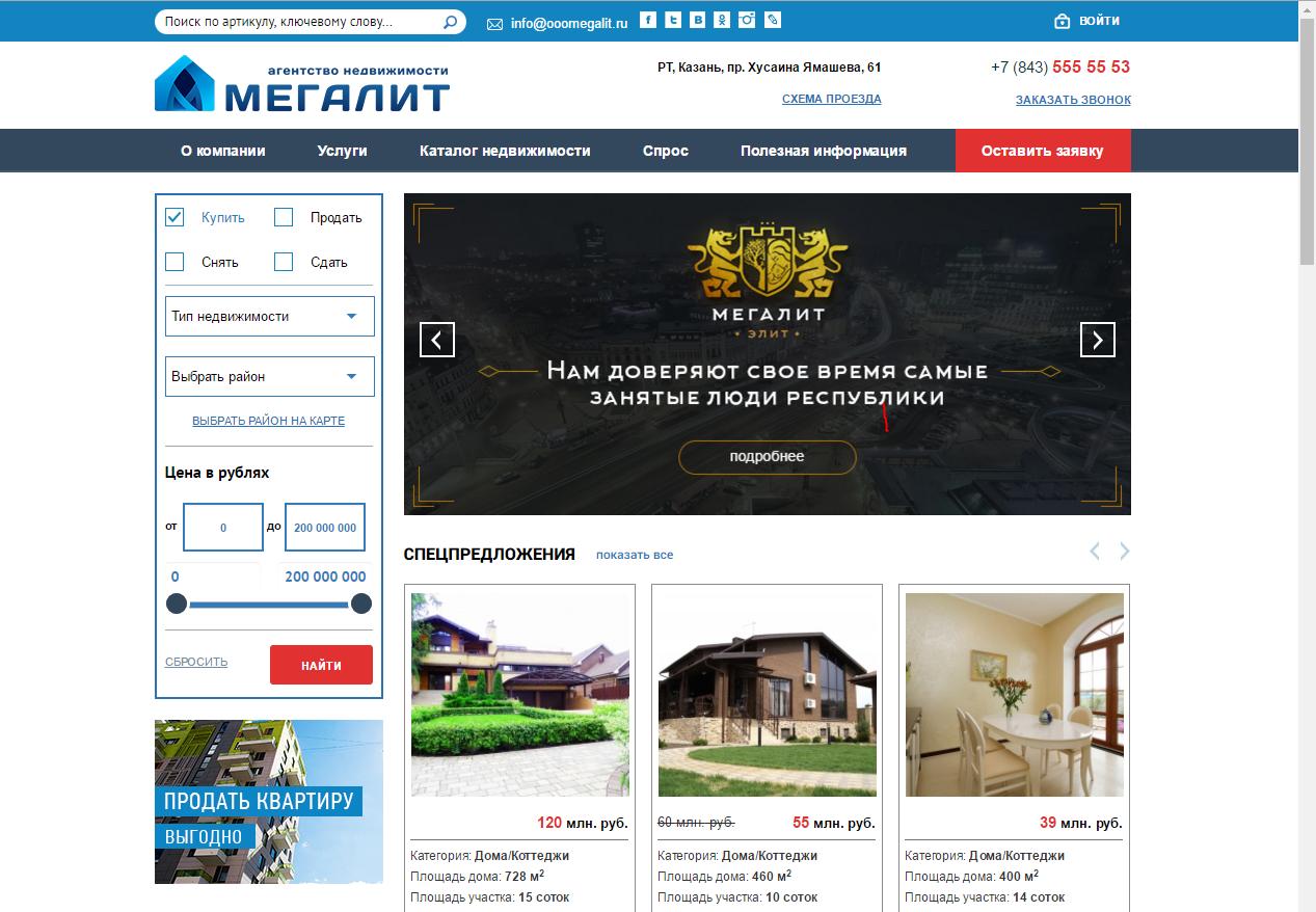 Продвижении web сайтов корпоративные представительства интернет качественное продвижение бесплатное продвижение сайтов москва yabb