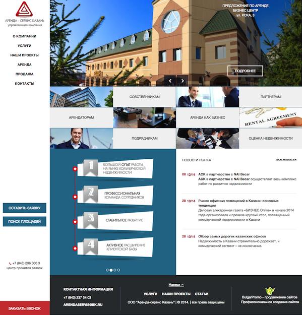Оценка дизайна сайта